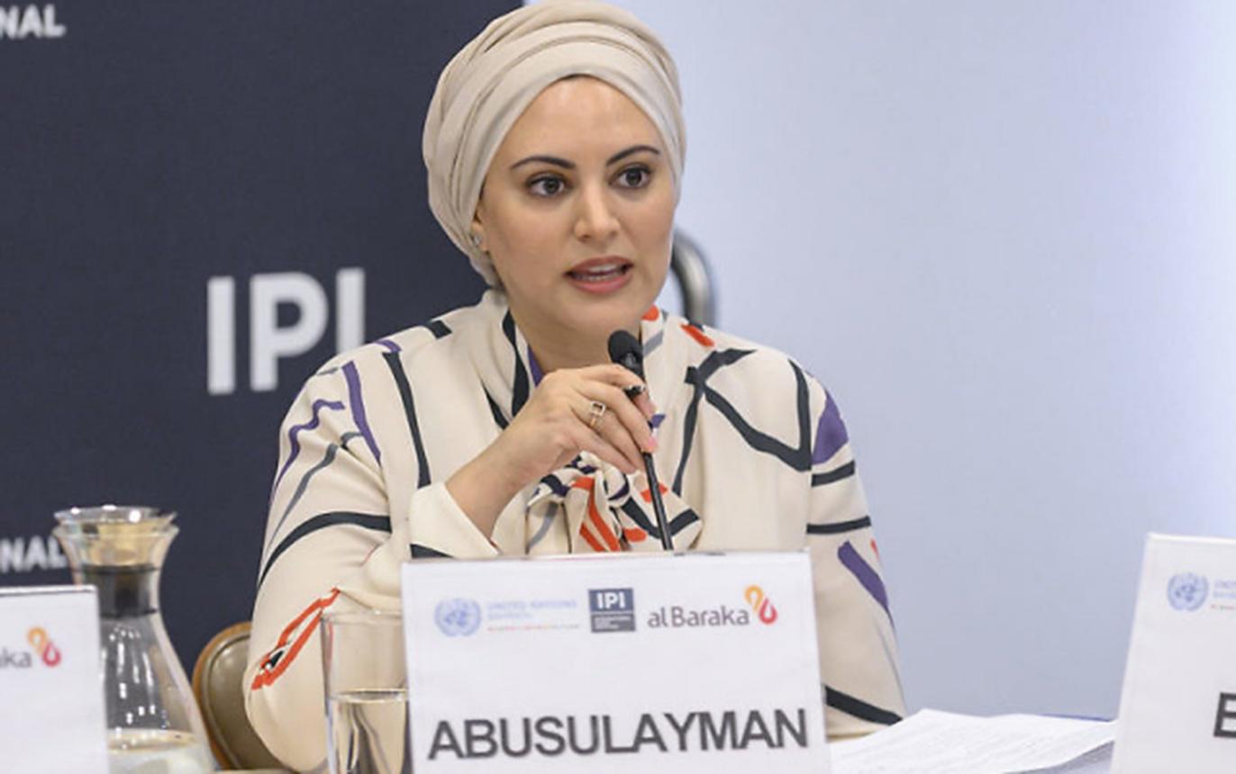 Muna AbuSulayman profile photo